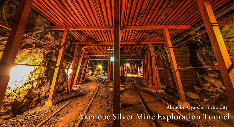 Akenobe Silver Mine Exploration Tunnel